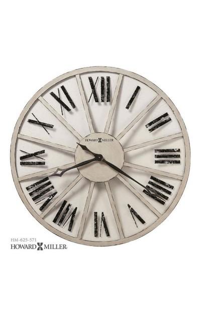Настенные часы 625-571